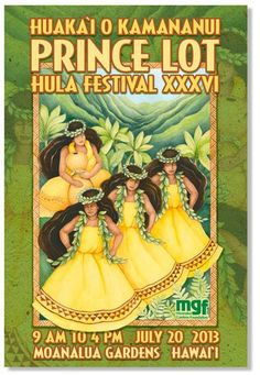 Hula Festival...almost made it. Sigh. #shopkick #summerparty