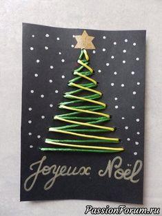 Diy happy new year cards paper craft ideas pop up card ideas – Artofit Simple Christmas Cards, Christmas Card Crafts, Christmas Tree Cards, Christmas Art, Christmas Projects, Handmade Christmas, Holiday Crafts, Navidad Simple, Theme Noel