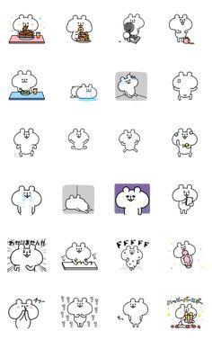 move yurukuma 4 – LINE 스티커   LINE STORE Doodle Art Journals, Cute Love Gif, Mascot Design, Cute Doodles, Line Store, Line Sticker, Small Art, Cute Creatures, Cute Characters