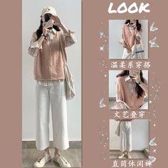 Korean Girl Fashion, Ulzzang Fashion, Korean Street Fashion, Kpop Fashion Outfits, Girls Fashion Clothes, Asian Fashion, Girl Outfits, Korean Casual Outfits, Korean Outfit Street Styles