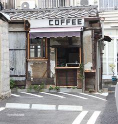 珈琲 二条小屋