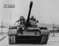 T-54AM
