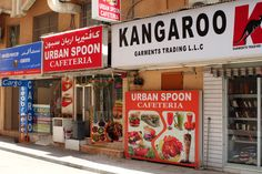 A typical commercial area in Old Dubai, United Arab Emirates Photo Gallery | Away.com