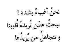 اقتباس من كتاب .. أحبك وكفى .. لـ محمد السالم