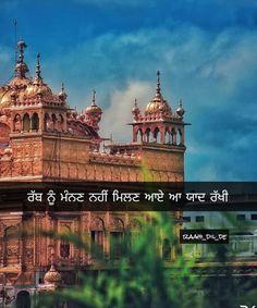 Punjabi Funny Quotes, Sikh Quotes, Gurbani Quotes, Punjabi Love Quotes, Quotes And Notes, Motivational Quotes, Inspirational Quotes, Nanak Dev Ji, Religious Photos