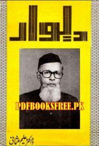 Poetry Books Pdf