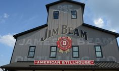 The Jim Beam American Stillhouse Embodies Tradition with Rustic Colors and Sustainable Construction My Old Kentucky Home, Rustic Colors, Jim Beam, Metal Panels, Media Center, Distillery, Matte Black, Beams, Construction