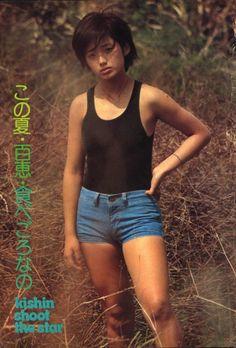 Geiles Japanisches Girl