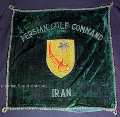 WWII Persian Gulf Command Iran Velvet Pillowcase Cover