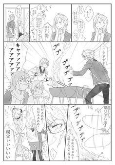 ao (@a_o_0_E) さんの漫画 | 1作目 | ツイコミ(仮) Geek Stuff, Manga, Anime, Twitter, Group, Geek Things, Manga Comics, Cartoon Movies, Anime Music