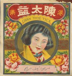 Strangely dreamy Chan Thye Yick firecracker label with what looks Arabic at the bottom of it.