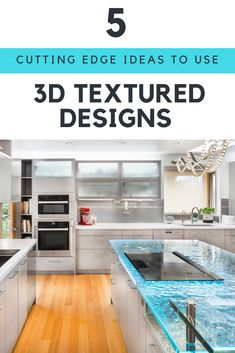 Want to have a WOW kitchen? Add some textured surfaces. In this kitchen remodel cast glass countertops have textured bottoms for interest - and can even be back light.