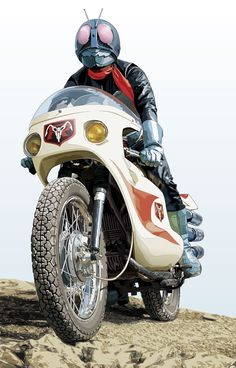 Kamen Rider No.1