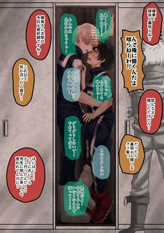 This Story Encompasses: ❤️ TodoDeku TodoDeku // KatsuDeku TodoDeku // KatsuDeku Fight For Deku ( Jealousy, Love, etc. Boku No Academia, My Hero Academia Shouto, Hero Academia Characters, Deku X Kacchan, Miraculous Ladybug Memes, Haikyuu Yaoi, Anime Ships, Fujoshi, Doujinshi
