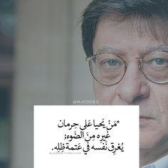 محمود درويش....♣
