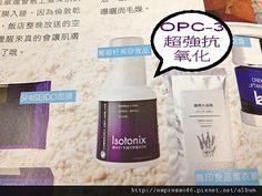 15 Best Isotonix OPC 3 Images On Pinterest