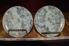 "Vintage Two Asian Porcelain White Floral and Green Leaf Design w/Gold  4 3/4""…"