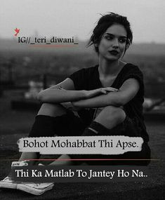 Bohot mohabbat thi apse Thi ka matlab to jantey ho na Love Hurts Quotes, Attitude Quotes For Girls, Love Quotes In Hindi, Hurt Quotes, Girly Quotes, Swag Quotes, Strong Quotes, True Love Quotes, Me Quotes