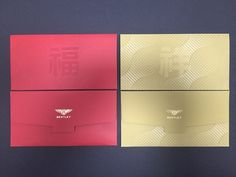 Envelope Design, Red Envelope, Love Design, Print Design, Graphic Design, New Year Packages, Red Packet, Chinese New Year, Innovation Design