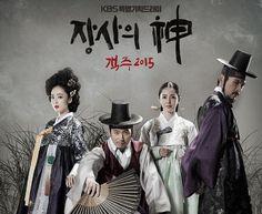 The Merchant Gaekju 2015 Episode 18 #drama #korean #koreadrama