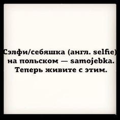 Вот как теперь жить?))))