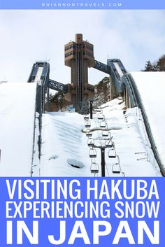Visiting Hakuba, Nagano: Experiencing Snow in Japan!