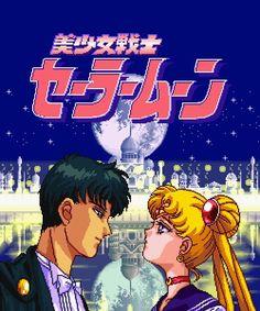 1993 | Bishōjo Senshi Sailor Moon (a.k.a. 美少女戦士セーラームーン)