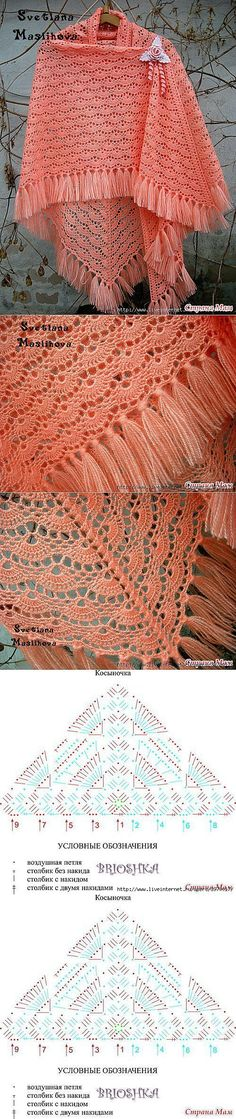 Exceptional Stitches Make a Crochet Hat Ideas. Extraordinary Stitches Make a Crochet Hat Ideas. Crochet Shawl Diagram, Crochet Chart, Love Crochet, Filet Crochet, Diy Crochet, Crochet Stitches, Crochet Shawls And Wraps, Crochet Scarves, Crochet Clothes