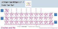 かぎ針編みスヌードの編み図 Crochet Chart, Love Crochet, Crochet Stitches, Cowl, My Favorite Things, Fabric, Handmade, Patterns, Dots