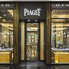 Piaget Opens New Boutique in Mall of the Emirates