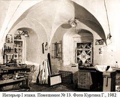 Палаты Поганкиных в Пскове