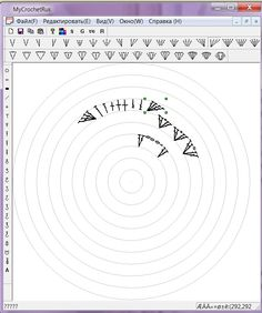 Stitch works software for when im ready to become a designer mycrochetrus to create our crochet patterns ohhh program 4 designing squares ccuart Choice Image