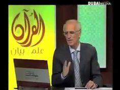 فقط للسعوديين  اضحك من جهلك برنامج للفهد السعيد ح٢