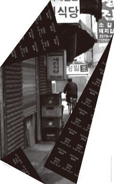 Poster by Sulki Min, Seoul