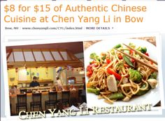 Here's a deal for Chen Yang Li! $8 for $15 worth of food and drink!  - http://extremecouponprofessors.net/2013/05/heres-a-deal-for-chen-yang-li-8-for-15-worth-of-food-and-drink/