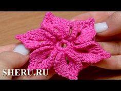 Crochet 3D Flower Pattern Урок 46 Вязаный Цветок с лепестками украшенными пико - YouTube