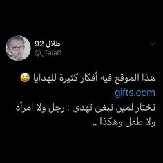 Application Telephone, Applis Photo, Iphone App Layout, Business Notes, Learning Websites, Editing Apps, Funny Arabic Quotes, Study Skills, Applications