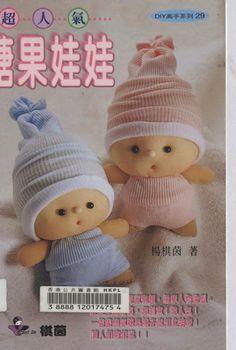 socks dolls n°29 - nery velazquez - Picasa Albums Web