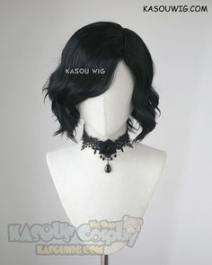 Devil May Cry 5 V short black wavy wig - All For Colors Hair Black Cosplay Wig, Cosplay Hair, Cosplay Wigs, Kawaii Hairstyles, Cute Hairstyles, Casual Hairstyles, Medium Hairstyles, Black Hairstyles, Latest Hairstyles