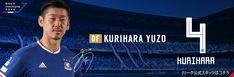 横浜F・マリノス2018会員マイページ