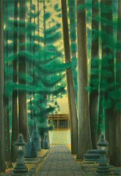 'The Innermost Temple of Mt. Koya' woodcut by Ikuo HIRAYAMA Japanese Painting, Japanese Art, Japanese Temple, Rising Sun, Forests, Biography, Masters, Sunrise, Illustration Art