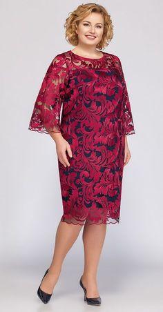 Trendy sport chic feminino plus size ideas Plus Size Maxi Dresses, Plus Size Outfits, Curvy Fashion, Plus Size Fashion, African Dress, Spring Dresses, African Fashion, Designer Dresses, Beautiful Dresses