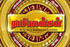 08-03-2018 இன்றைய ராசிபலன்கள்  #Astrology #Horoscope #News #Raasipalan #Thursday #Yaalaruvi #யாழருவி #இன்றைய #ராசிபலன்கள்