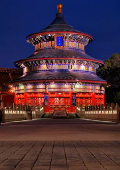 The China Pavilion - Our son is from China and we taught there, so we like to go and get a bowl of noodles! Wo chiou sur mien!