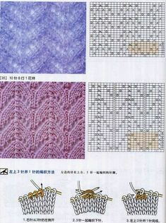 wires stitches, sciegi na druty wzory, knit stitches patterns Knitting Charts, Easy Knitting, Knitting Stitches, Knitting Patterns, Lace Patterns, Stitch Patterns, Crochet Yarn, Weaving, Knitting