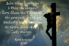 For God so loved the world, that he gave his only begotten Son, that whosoever believeth in him should not perish, but have everlasting life. Gift Of Faith, Begotten Son, Everlasting Life, Jesus On The Cross, New Testament, John 3, Love, Feelings, Facebook