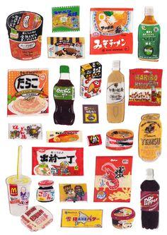 ペイント | ジャイアント麗子ちゃん Food Stickers, Journal Stickers, Printable Stickers, Cute Stickers, Food C, Food Menu, Japon Illustration, Cute Illustration, Food Doodles