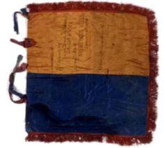 Headquarters flag of Gen. Randall L. Gibson