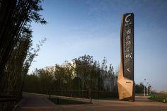 【更正】景观设计:南昌绿地博览城售楼处 | 水石国际_新浪悦读_手机新浪网