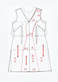 剪接式背心裙 vest skirt/ sarafan